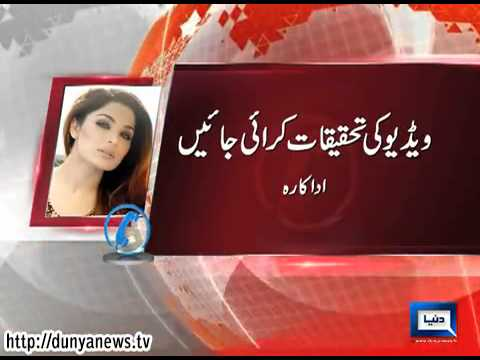 Dunya News-meera Holds Veena And Reema Responsible For The Obscene Video video