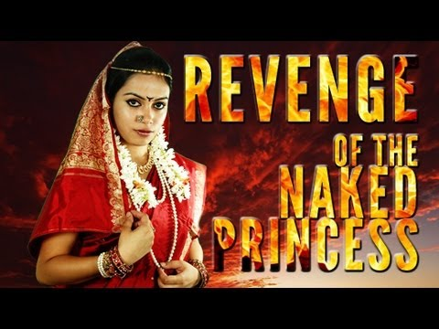 Review : Revenge of the Naked Princess