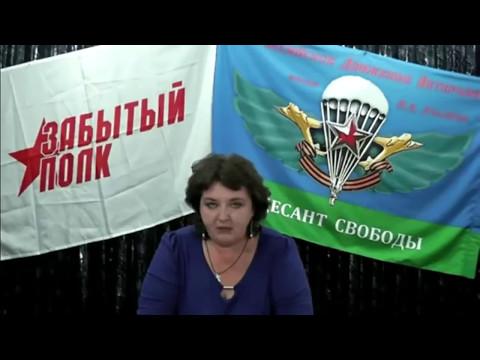 Елена Васильева: пора демонтировать путинский режим
