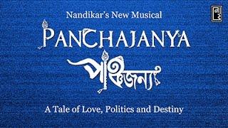 Trailer of Nandikar's New Musical: Panchajanya