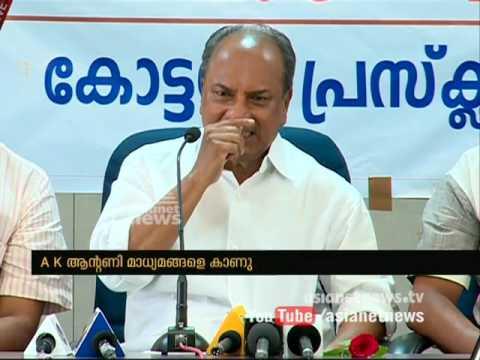 Press Meet by A. K. Antony on Agustawestland case at Kottayam (10 MAY 2016)