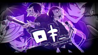 【Kuuro × 一Ⅸ】ロキ/Roki【歌ってみた】