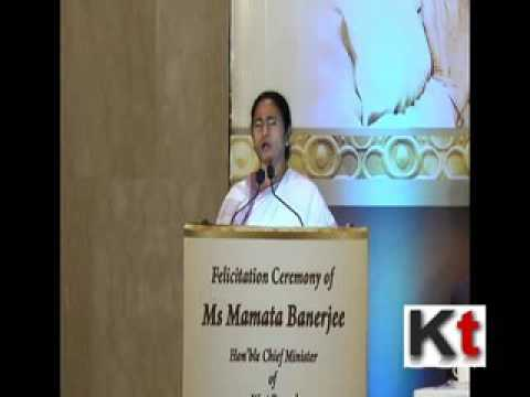 Mamata Banerjee felicitated by Chambers