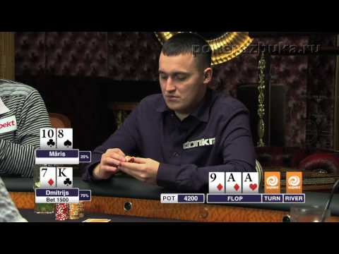 36.Royal Poker Club TV Show Episode 10 Part 1.mov
