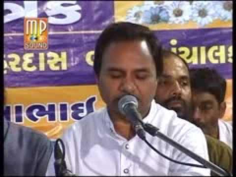 Bhima Saheb Na Bhajan(amaran)hemant Chohan video