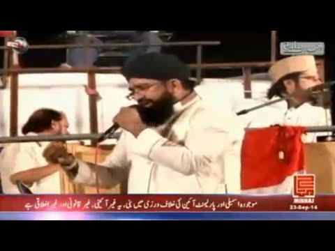 Sohna Aye Manmona Aye Amina Tera Lal By Shahzad Hanif Madni At Inqilab March Islamabad - 23 Sep 2014 video