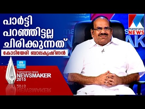 Kodiyeri Balakrihnan in Newsmaker Debate | Manorama News