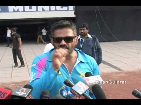 Sunil Shetty, Other Bollywood Actors Speak To Media At Ccl Match In Ahmedabad video