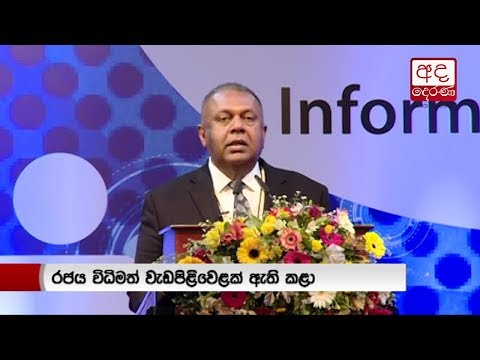 govt is committed to|eng