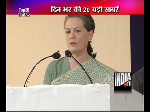 Forbes names Sonia Gandhi 9th most powerful woman