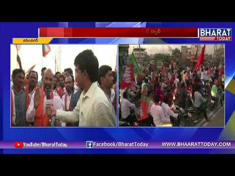 BJP Bike Rally In Karimnagar | BJP Candidate Bandi Sanjay Exclusive | Bharattoday