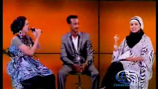 Fanka & Suuganta - Princess Stahil A Khaliif & Xariir M Cabdullahi