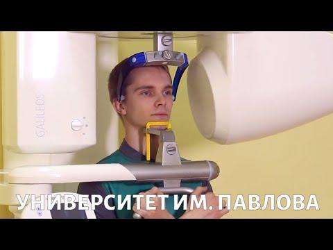 Клиники России. Университет им. Павлова | Телеканал «Доктор»