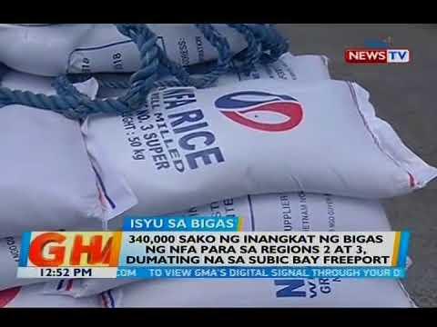 340,000 sako ng inangkat ng bigas ng NFA para sa Regions 2 at 3, dumating na sa Subic Bay Freeport thumbnail
