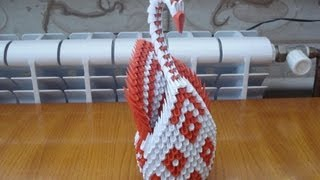 3d Origami Diamond Pattern Swan Tutorial