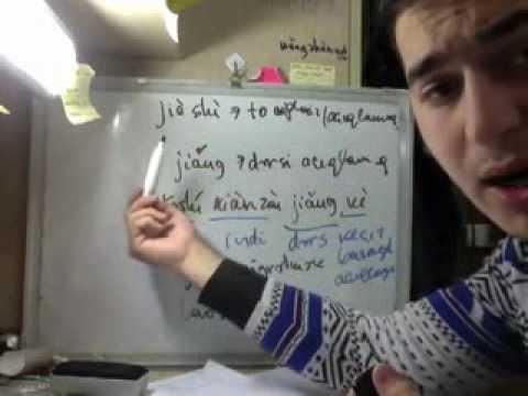 (Skype Çin dili -网上视频汉语课) Dərs 1 - 第一课。