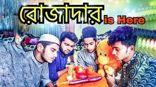 রোজাদার is Here | The Ajaira LTD | Prottoy Heron