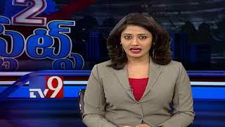 2 States Bulletin || Top News from Telugu States - 23-04-2018