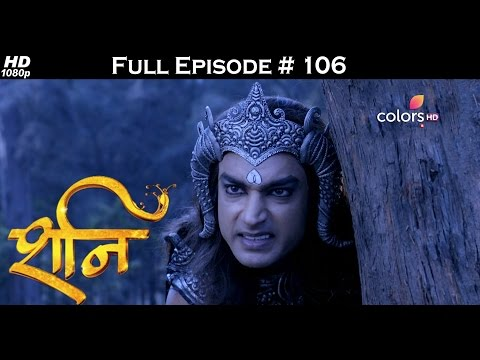 Shani - 3rd April 2017 - शनि - Full Episode (HD) thumbnail