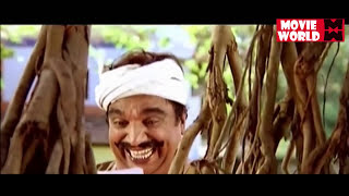 Malayalam Comedy Movies 2017 # Latest Malayalam Comedy Scenes 2017 # Malayalam New Movie Scenes 2017