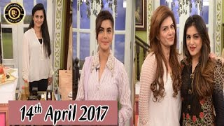 Good Morning Pakistan - 14th April 2017 - Top Pakistani show