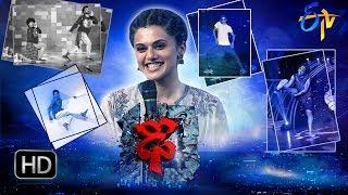 Dhee 10 | 6th September 2017| Full Episode | ETV Telugu