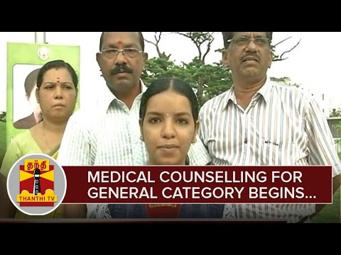 Medical Counselling For General Category Begins At Chennai Thanthi Tv