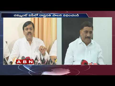 TDP Minister Kalva Srinivasulu Counter to GVL Comments over President Rule in AP | ABN Telugu