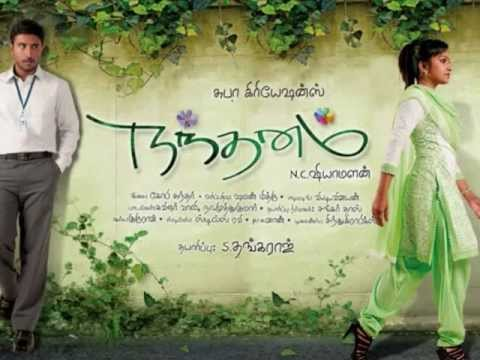 Ithu Enna Valiyo - Nandanam Songs video