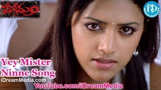 Yey Mister Ninne Song, Yey Mister Ninne Video Song From Homam Movie, Homam Movie Yey Mister Ninne Song, Homam Movie Songs, Homam Telugu Movie Songs, Jagapath...