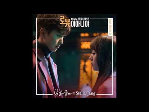 Stella Jang (스텔라 장) - Do You Know Me (I'm Not a Robot OST Part 2) Instrumental