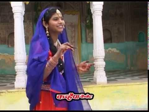 Gudna Gudba Lo Guiya  - Bundelkhandi Lokgeet video