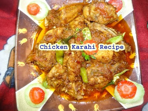 Chicken recipes by chef zakir on dailymotion 02 recipe video 123 video chicken karahi recipe in hindi english breakfast allbreakfast allrecipescasserles and more see ccuart Gallery