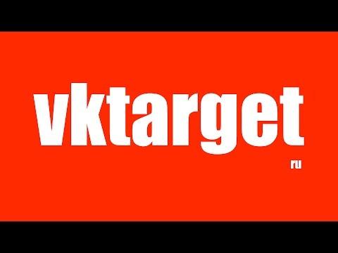 Заработок в ВК | Сайт VKtarget