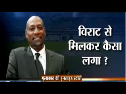 Cricket Ki Baat: Indian team meet West Indies legend Sir Vivian Richards ahead of Antigua Test
