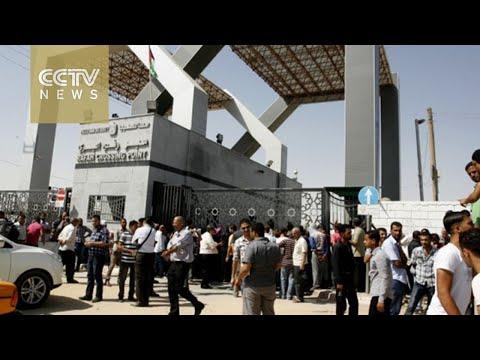 Egypt reopens Rafah border gate into Gaza
