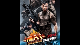 Super China Movie | Chinese Action Movies English Subtitles | Chinese Movies Kung Fu Khmer Dubbed