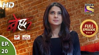 Beyhadh 2 - Ep 20 - Full Episode - 27th December, 2019
