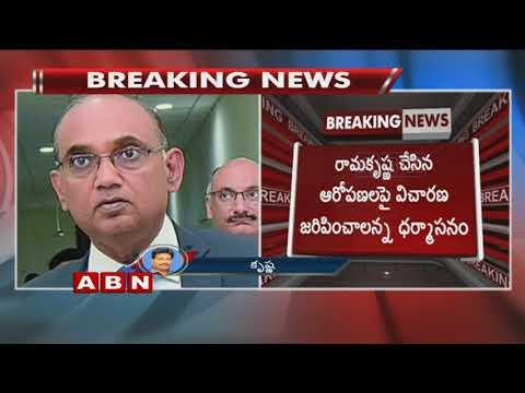 Supreme Court orders probe on allegations against Justice Nagarjuna Reddy