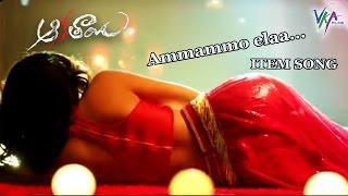 Aakatayi Song   Ameesha Patel   Akatayi Movie   Rom Bhimana   VKA Films   Aashish, Rukshar Mir