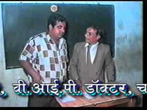 Sindhi Comedy Movie     ( Sindhi No 1) video