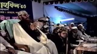 তাকওয়া ভিত্তিক ইসলামী জীবন - আল্লামা দেলাওয়ার হোসাইন সাঈদী