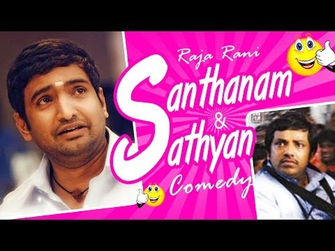 Raja Rani | Tamil Movie Comedy | Arya | Nayanthara | Santhanam | Sathyan | Nazriya video