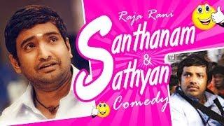 Raja Rani - Raja Rani | Tamil Movie Comedy | Arya | Nayanthara | Santhanam | Sathyan | Nazriya