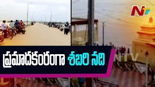 Water Level Increases by Flood Water In Sabari River | NTV