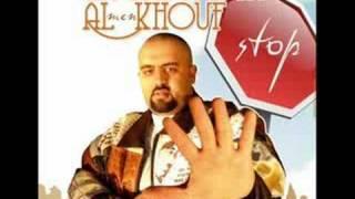 Bigg Al Khasser - Baraka men al khouf (+ paroles / lyrics)