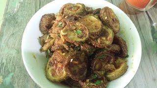 Teasel gourd (Kakrol) curry with olive pickle // Bangladeshi acari kakrol