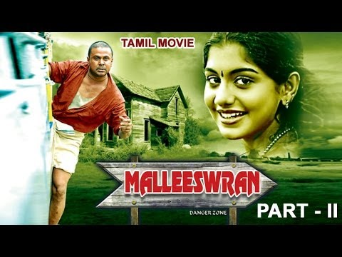 Malleswaran - Tamil Full Length Movie Part 2 - Dileep, Meera Nandan video