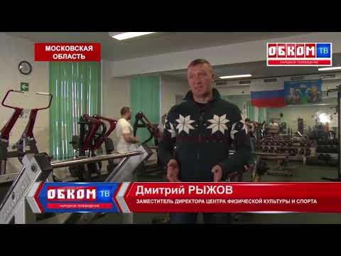 Хроника дня. Спорт - в массы! 27.02.2018