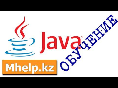 Видео как проверить версию Java на компьютере